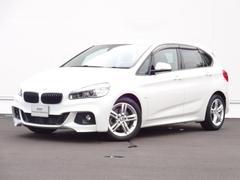 BMW218iアクティブツアラー Mスポーツ ACC HDDナビ