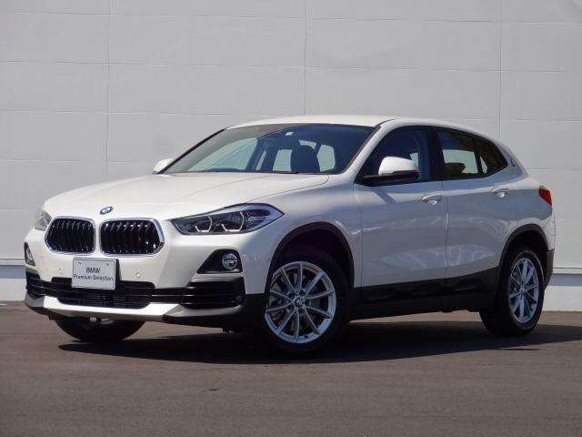 BMW xDrive 20i ACC ヘッドアップD 登録済未使用車