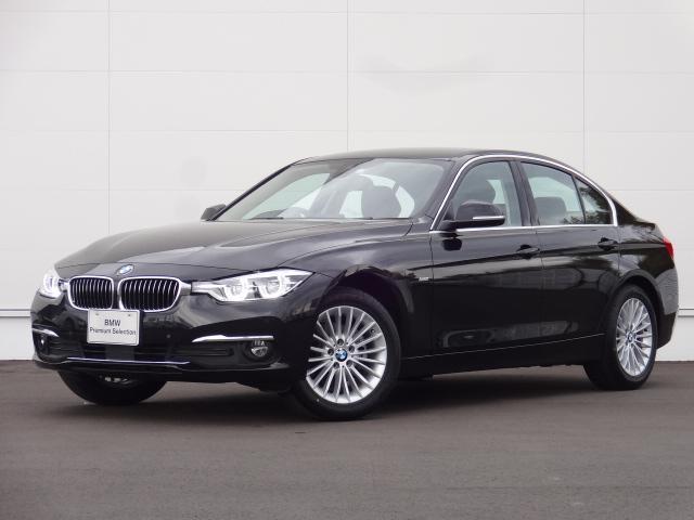 BMW 320dラグジュアリー登録済未使用車ACCHDDナビBカメラ