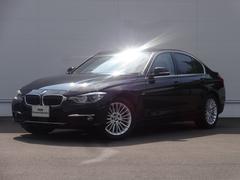 BMW320d ラグジュアリー ACC レザー シートヒーター