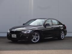 BMW318i Mスポーツコンフォートアクセスクルーズコントロール