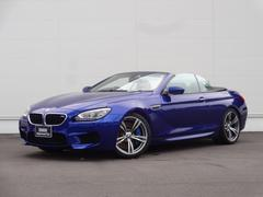 BMW M6カブリオレ HDDナビ レザー ヘッドアップD 20インチ