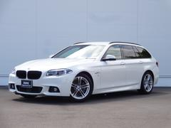 BMW523dツーリング Mスポーツ ワンオーナー ACC レザー