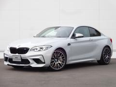 BMW M2コンペティション ワンオーナー HDDナビ ハーマンカードン