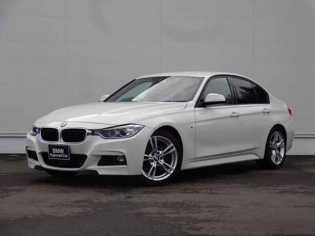 BMW 320i Mスポーツ ACC コンフォートアクセス Bカメラ