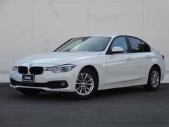 BMW320d LED ACC コンフォートアクセス