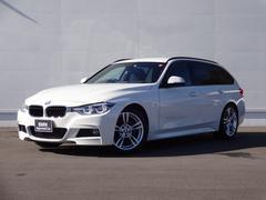 BMW318iツーリング Mスポーツ 純正HDDナビ バックカメラ