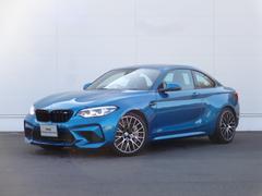 BMW M2コンペティション 純正HDDナビ ハーマンカードン