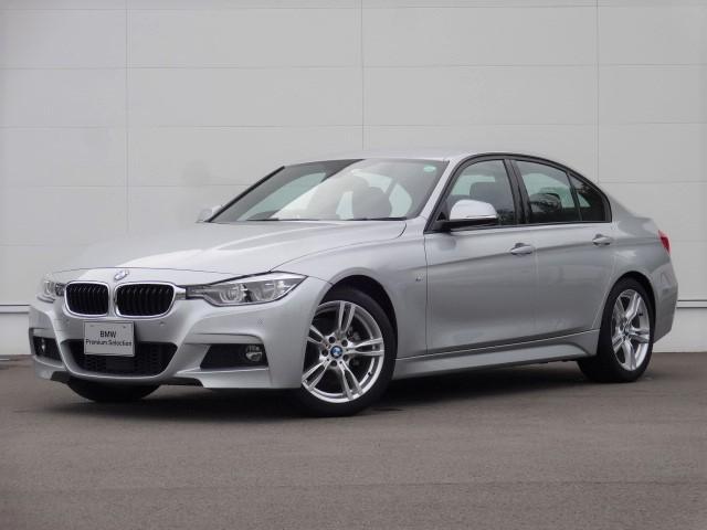 BMW 3シリーズ 320i Mスポーツ ACC HDDナビ Bカメラ ウッド
