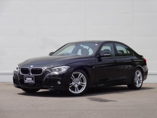 BMW 3シリーズ 320i Mスポーツ HDDナビ ACC Bカメラ