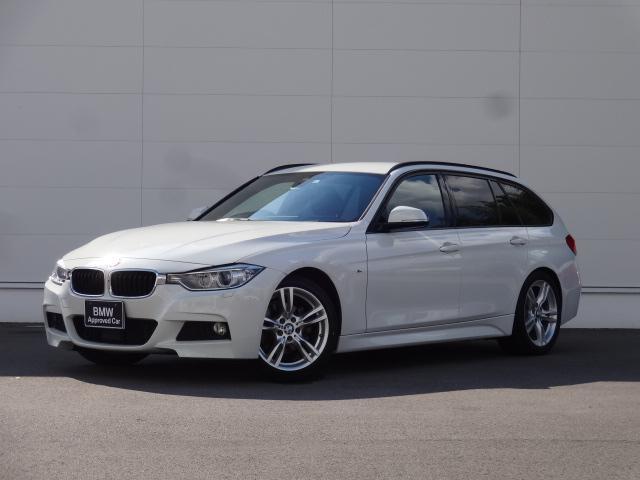 BMW 3シリーズ 328iツーリング Mスポーツ ACC レザーシート 純正HDDナビ