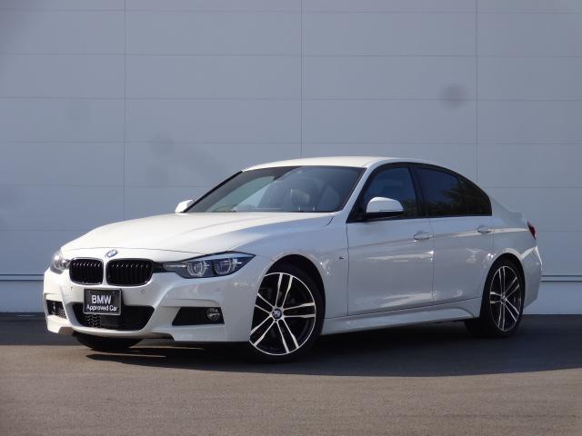 BMW 320d Mスポーツ エディションシャドー ACC レザーシート シートヒーター