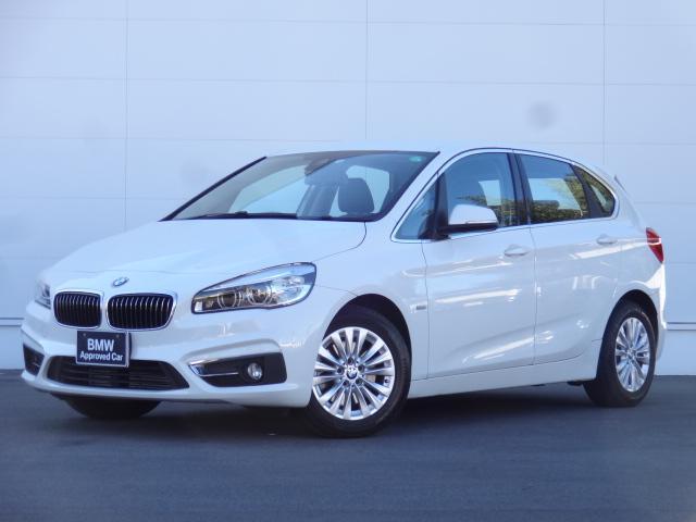 BMW 2シリーズ 218iアクティブツアラー ラグジュアリー HDDナビ Bカメラ レザー リアPDC