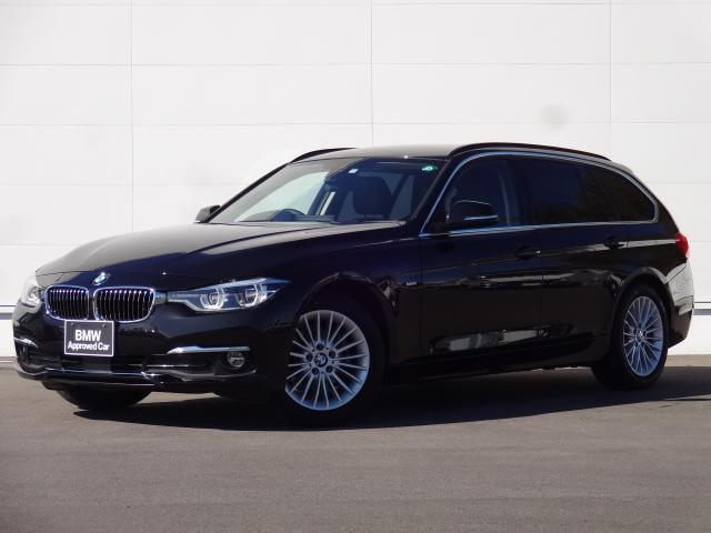 BMW 320dツーリング ラグジュアリー ACC HDDナビ バックカメラ レザーシート