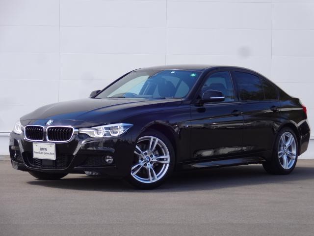 BMW 3シリーズ 320d Mスポーツ ディーゼルターボ 8速AT ブラックサファイアM ACC 純正HDDナビ ブルートゥース CD・DVD再生 バックカメラ 純正地デジチューナー 純正18インチアルミホイール 電動シート シートヒーター