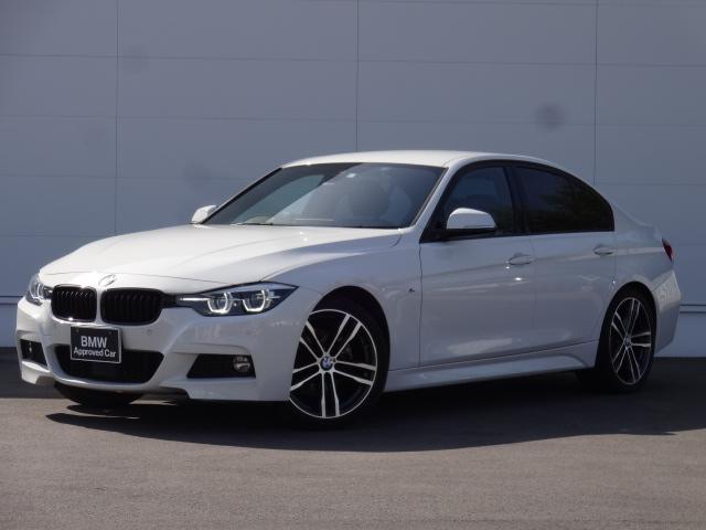 BMW 320i Mスポーツ エディションシャドー HDDナビ レザー Bカメラ ETC
