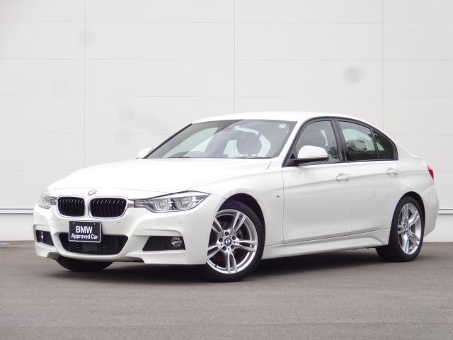 BMW 320d Mスポーツ ディーゼルターボ 8速AT パドルシフト 純正HDDナビ CD・DVD再生 ブルートゥース 電動フロントシート シートヒーター ACC バックカメラ 純正18インチアルミホイール
