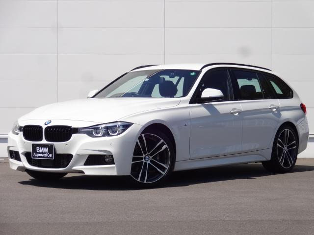 BMW 3シリーズ 320dツーリング Mスポーツ エディションシャドー ディーゼルターボ ACC ブラックレザーシート ブラックキドニーグリル 19インチアルミホイール マルチディスプレイメーターパネル 純正HDDナビ 前後PDC LEDヘッドライト