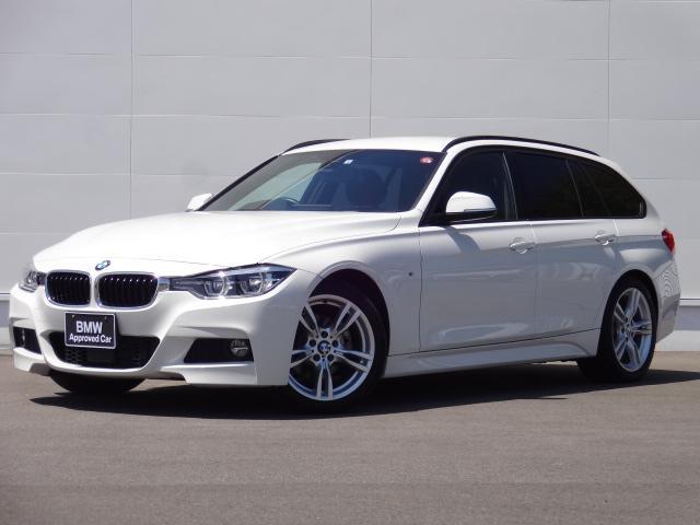 BMW 3シリーズ 320dツーリング Mスポーツ ディーゼルターボ 走行1.9万Km 純正HDDナビ ブルートゥース ACC リアPDC バックカメラ レーンチェンジウォーニング パドルシフト LEDヘッドライト 電動テールゲート