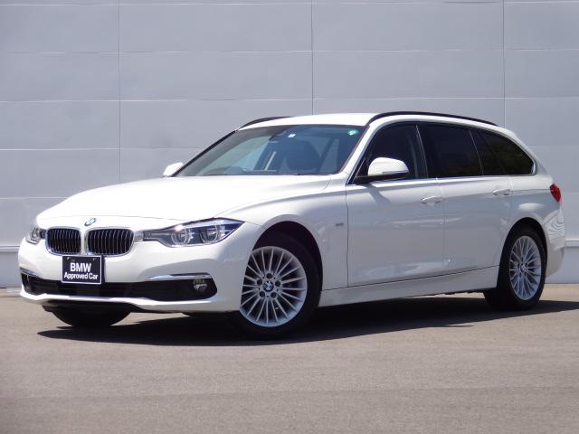 BMW 320dツーリング ラグジュアリー ディーゼルターボ 車内ウッドパネル ブラックレザーシート シートヒーター 電動シート ACC リアPDC バックカメラ LEDヘッドライト 純正HDDナビ 電動テールゲート