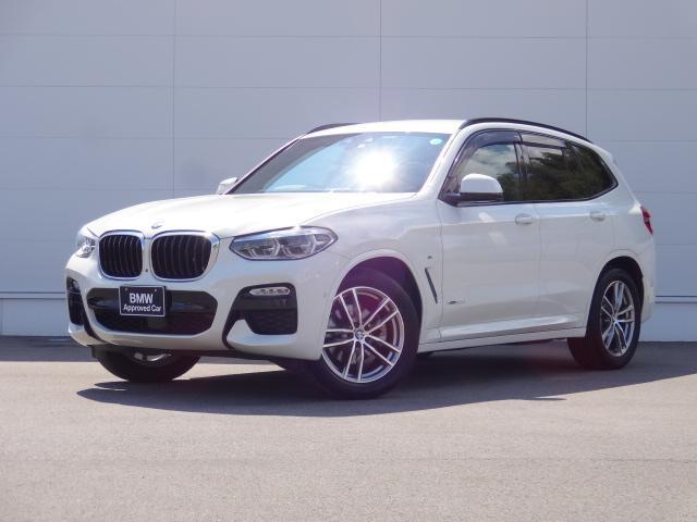 BMW xDrive 20d Mスポーツ HDDナビ Bカメラ ヘッドアップディスプレイ ワイヤレスチャージング ハイラインパッケージ レザーシート シートヒーター 電動シート ACC 電動テールゲート ETC Bluetooth