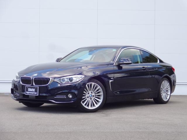 BMW 4シリーズ 420iクーペ ラグジュアリー HDDナビ ACC レザーシート Bカメラ 電動シート 追突軽減ブレーキ 車線逸脱警告 コンフォートアクセス ETC Bluetooth 前後PDC 純正18インチ