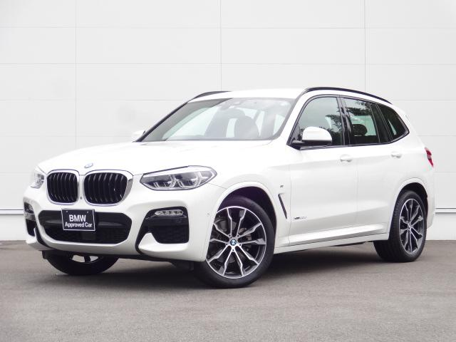 BMW X3 xDrive 20d Mスポーツ HDDナビ レザーシート ACC ステアリングアシスト 追突軽減ブレーキ 電動シート シートヒーター オートマチックテールゲート Bluetooth ワイヤレスチャージング 20インチホイール