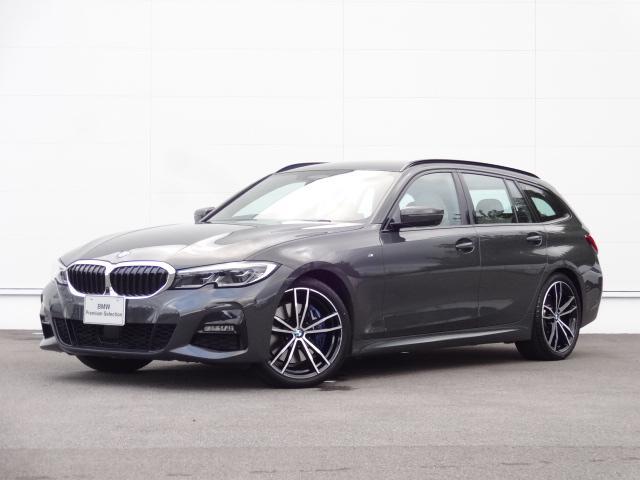 BMW 330iツーリング Mスポーツ ハイラインパッケージ 純正HDDナビ ACC ステアリングアシスト ヘッドアップディスプレイ レザーシート 前後PDC Bカメラ bluetooth ETC オートマチックテールゲート