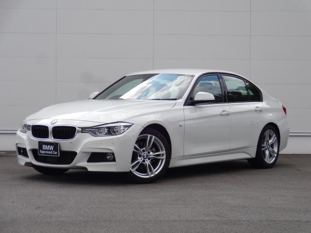 BMW 320i Mスポーツ 純正HDDナビ バックカメラ ACC PDC レーンアシスト 電動シート シートヒーター LEDヘッドライト ブルートゥース CD・DVD再生 コンフォートアクセス