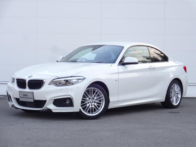 BMW 220iクーペ Mスポーツ 純正HDDナビ バックカメラ PDC パーキングアシスト ACC ブルートゥース CD・DVD再生 LEDヘッドライト シートヒーター 純正17インチアルミホイール