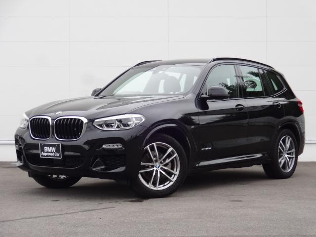 BMW X3 xDrive 20d Mスポーツ HDDナビ Bカメラ トップビューカメラ シートヒーター コンフォートアクセス オートマチックテールゲート ACC ワイヤレスチャージング 純正19インチアルミホイール