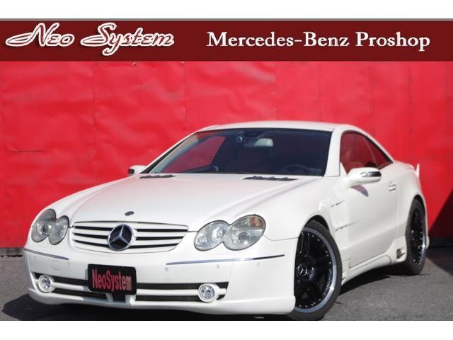 メルセデス・ベンツ SL SL350デジーノ 限定100台モデル/ロリンザ仕様/AMG19インチAW/HDDナビ/地デジ/Bカメラ/ベリーレッドレザー/