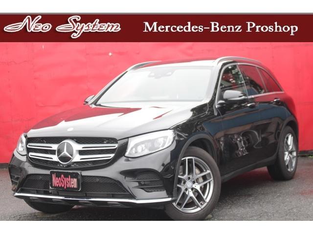 メルセデス・ベンツ GLC250 4マチックスポーツ(本革仕様) ワンオーナー車/パノラマルーフ/レーダーセーフティー/AMGアルミ/オートトランク/全周囲カメラ/純正HDDナビ/地デジ/