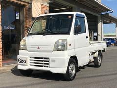 ミニキャブトラックエアコン 4WD パワステ付き ホワイト 5速MT