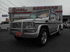 M・ベンツG500 ロング サンルーフ 革シート