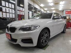 BMW M240iクーペ ワンオーナー 純正ナビ(BMW)