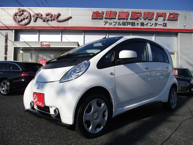 アイミーブ(三菱) X 中古車画像