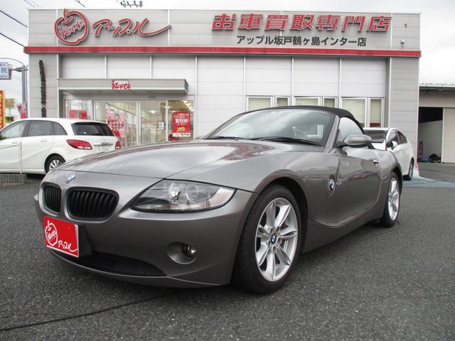BMW Z4 2.5i 黒革シート パワーシート 純正AW