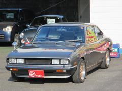 117クーペXG スターシリーズ ハンドメイドフェンダーミラー