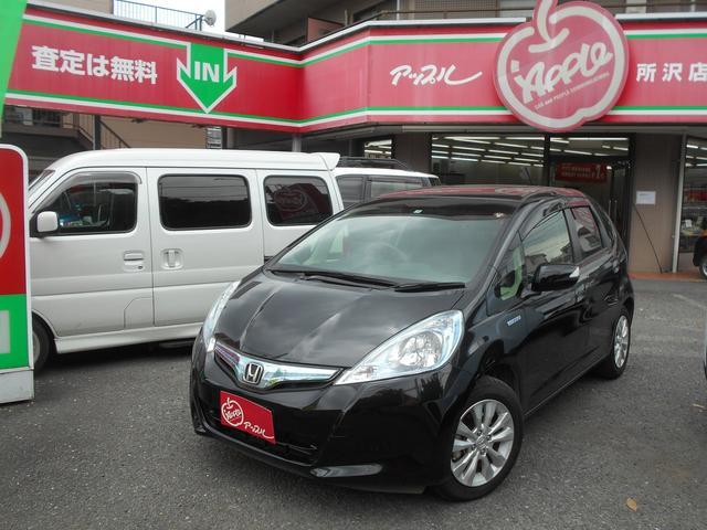 「ホンダ」「フィット」「コンパクトカー」「埼玉県」の中古車