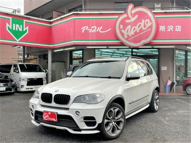 BMW xDrive 35dブルーパフォーマンス xDrive 35dブルーパフォーマンス(5名) ダイナミックスポーツパッケージ 20インチAW