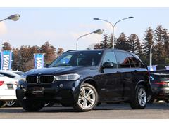BMW X5xDrive 35i Mスポーツ SR LED ACC