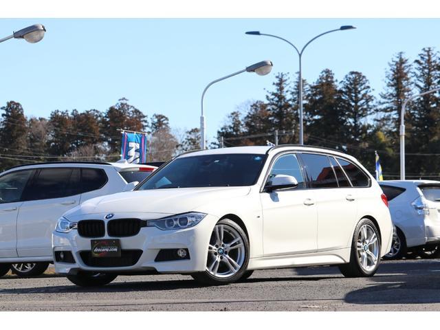 BMW 320i xDriveツーリング Mスポーツ