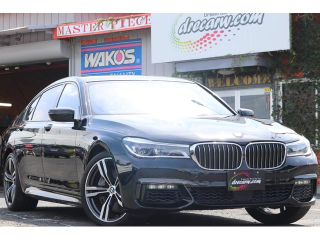 BMW 7シリーズ 750Li Mスポーツ 1オーナー・リアコンフォートPKGプラス・リアエンターテイメント・パノラマSR・HUD・LKA・BSM・インテリジェントセーフティ・アダプティブクルコン・BMWレーザーライト・360カメラ・PDC