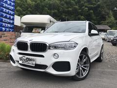 BMW X5xDrive 35d Mスポーツ/セーフティーPKG