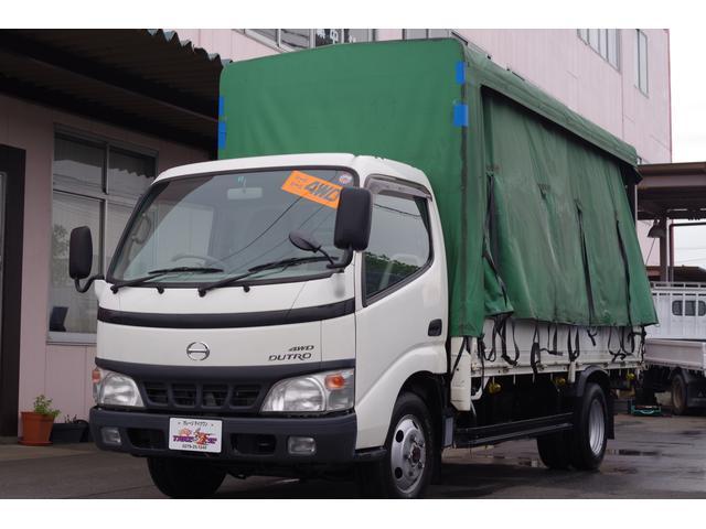 日野 ロング 4WD 積載2t 幌車 NOx・PM適合