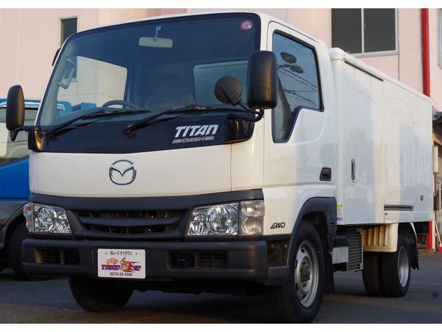 マツダ 冷蔵冷凍車 サーモキング製 4WD 積載1.25t