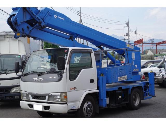 いすゞ タダノ製AT-157CG 屈伸式高所作業車