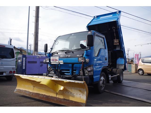 いすゞ スノープラウ付き 4WD 除雪ダンプ