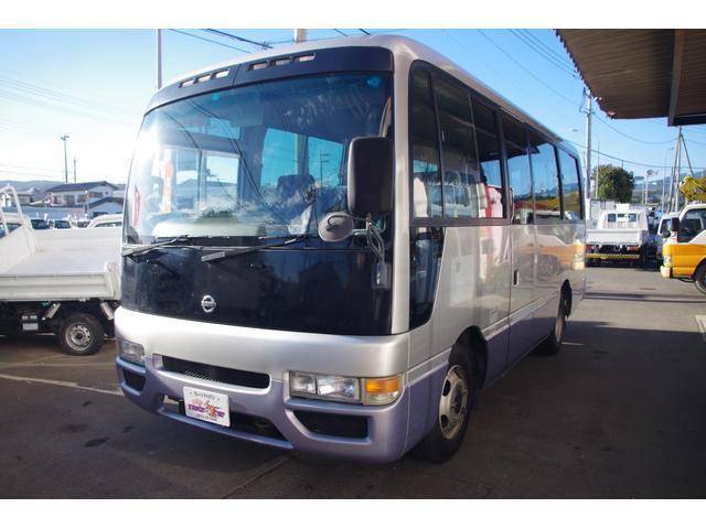 日産 シビリアンバス SV オートスイングドア リクライニングシート AT 26人